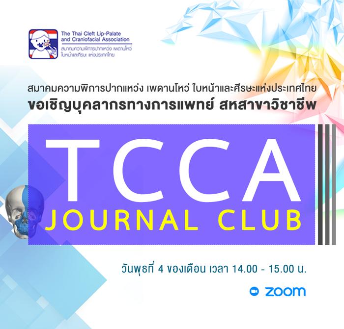 TCCA Journal Club